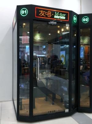 【日経ビジネス】無人カラオケボックスが中国で急成長する理由