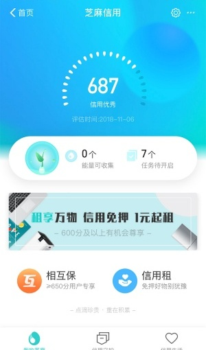 【日経ビジネス】中国で信用調査機関結ぶ「スーパーハブ」が誕生