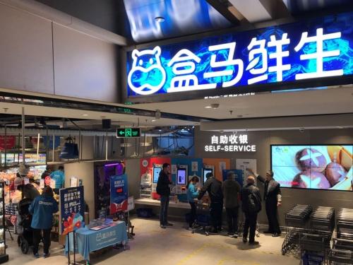 【日経ビジネス】中国の次世代スーパー、コスト構造に課題目立つ
