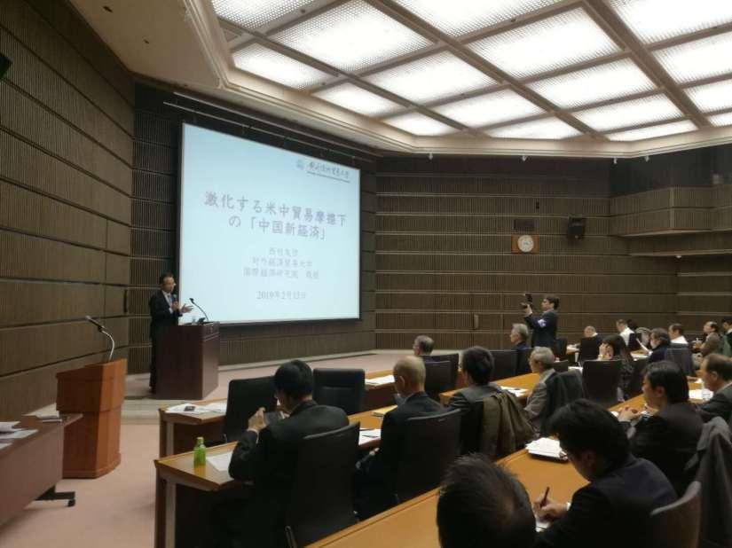 【横浜商工会議所】「世界の注目国・地域セミナー・シリーズ7【中国】」に登壇しました