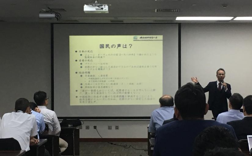 【北京日本倶楽部】講演会「キャッシュレス国家~信用が創る『中国新経済』」に登壇しました