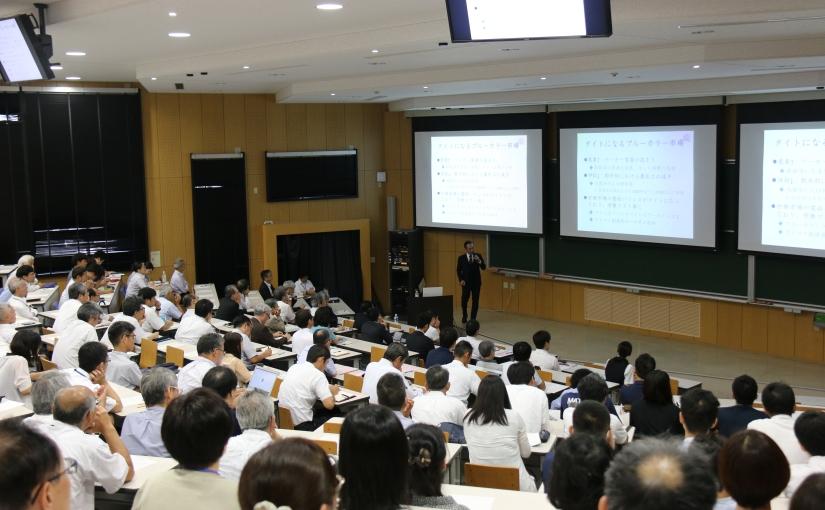 【佐賀大学】学長招待講演会「キャッシュレス国家「中国新経済」の光と影」に登壇しました