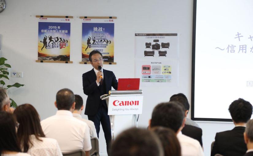 【広州】「日本と中国の相互理解のための交流セミナー」に登壇しました