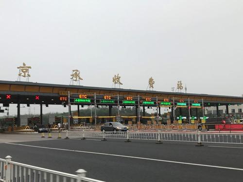 【日経ビジネス】ETC普及で変わる中国キャッシュレス決済