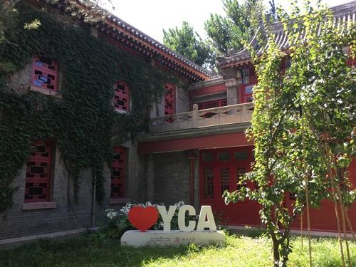 【日経ビジネス】「知中派」グローバルリーダーを世界に 北京大学燕京学堂のリアル