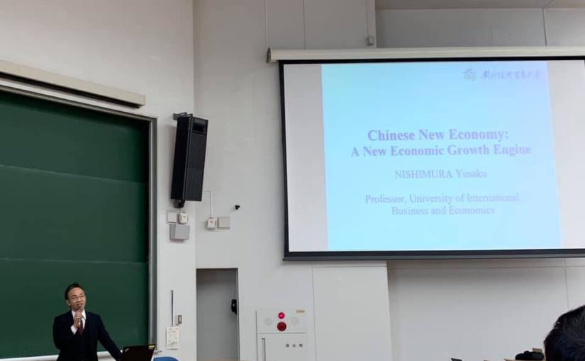 【日本経済政策学会(JEPA)】プレナリーセッションの基調講演を行いました