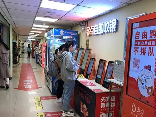 【日経ビジネス】キャッシュレスで変わる中国のキャンパスライフ