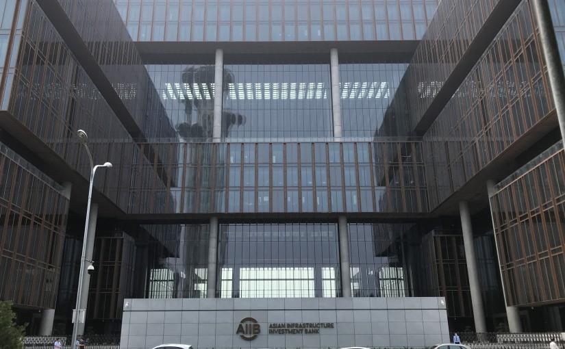 【日経ビジネス】中国主導の国際金融機関「AIIB」をしたたかに利用する日本企業